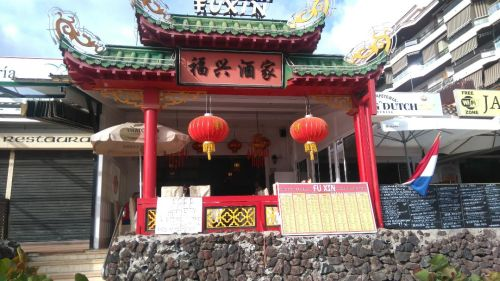 Fu Xin Chinese restaurant, Los Cristianos, Tenerife